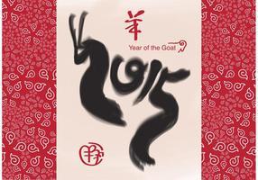 Vettore cinese del nuovo anno lunare