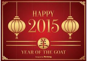 Illustrazione cinese di nuovo anno