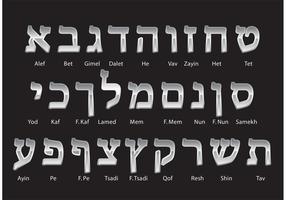 Vettori di alfabeto ebraico d'argento