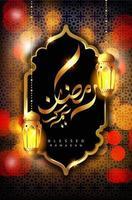 disegno di cartolina d'auguri a tema lanterna ramadan kareem