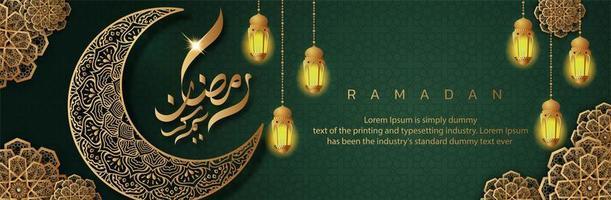 poster luminoso di Ramadan Kareem vettore