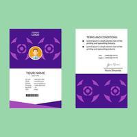 carta d'identità semplice geometrica viola vettore