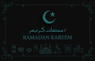 Ramadan Kareem design biglietto di auguri sul nero