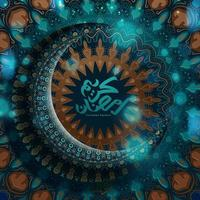 Ramadan Kareem quadrato intricato saluto design